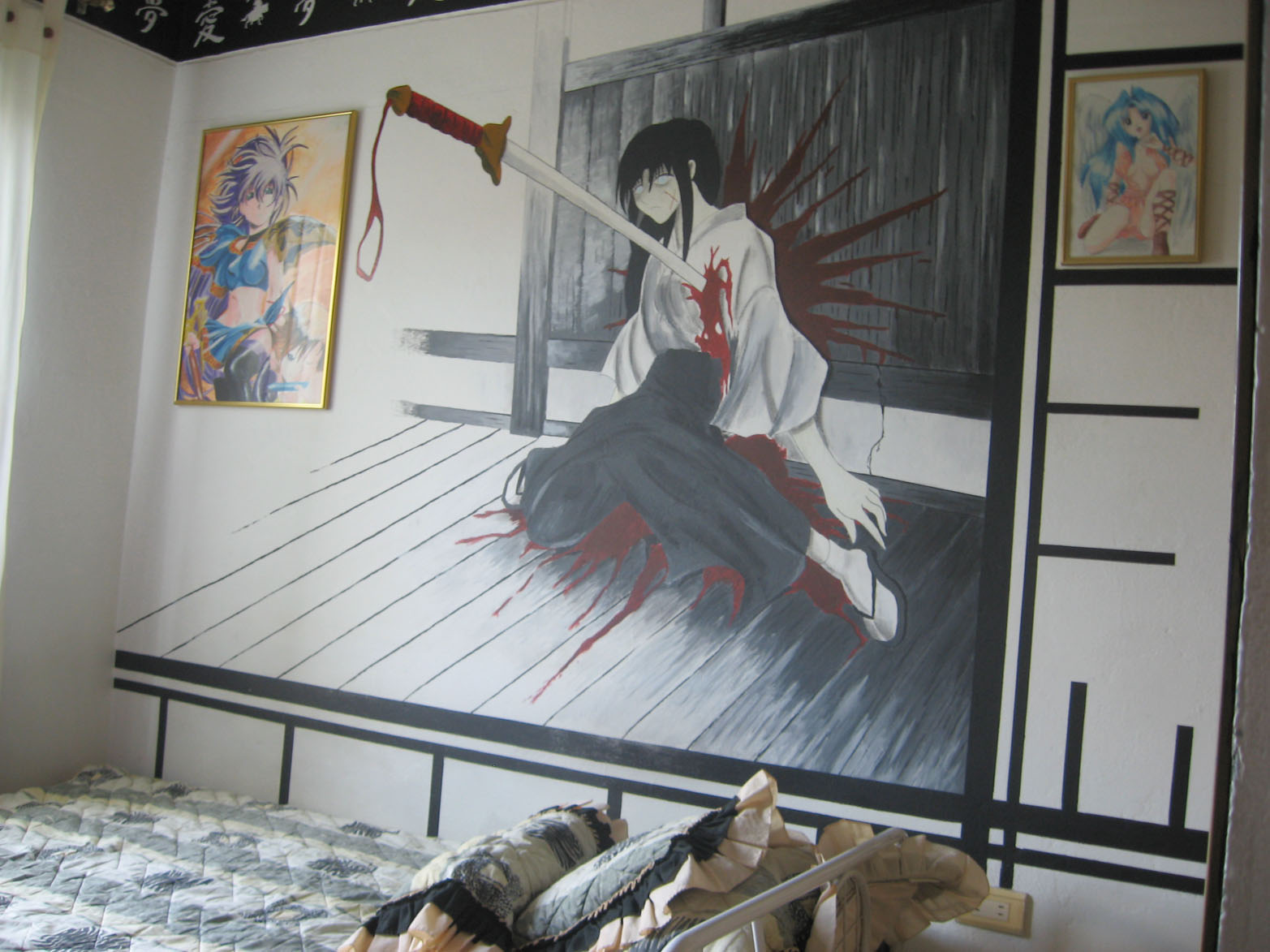 Manga anime cosplay te suena a chino pues es japo y - Pinturas para la pared ...